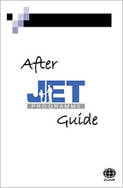 After JET Guide