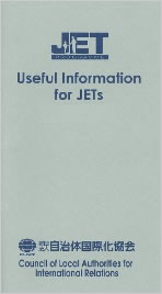 Useful Information for JETs
