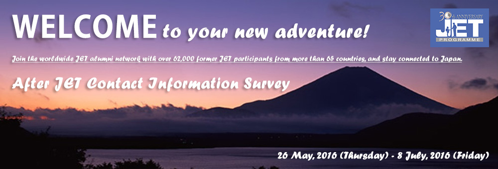 After JET Contact Information Survey