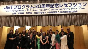 JETAA Representatives at the 30th Anniversary Reception in Tokyo.