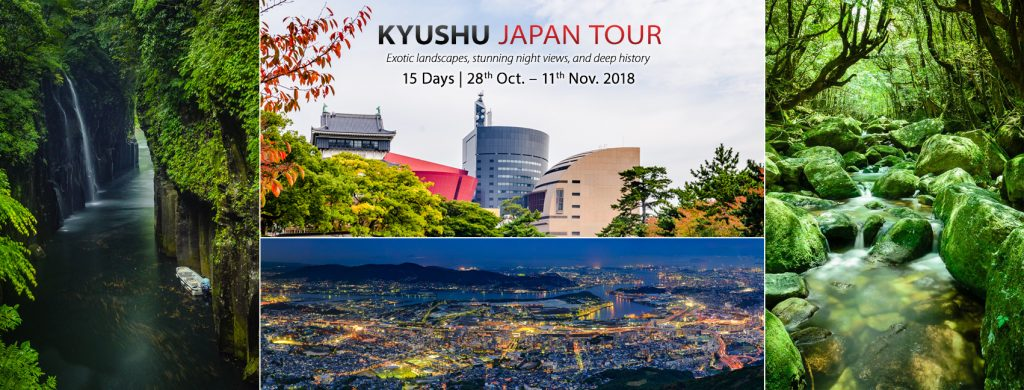 Facebook promo banner for our Kyushu Japan Tour featuring images of Kokura Castle, Riverwalk Shopping Centre, and the night view from Mount Sarakurayama.